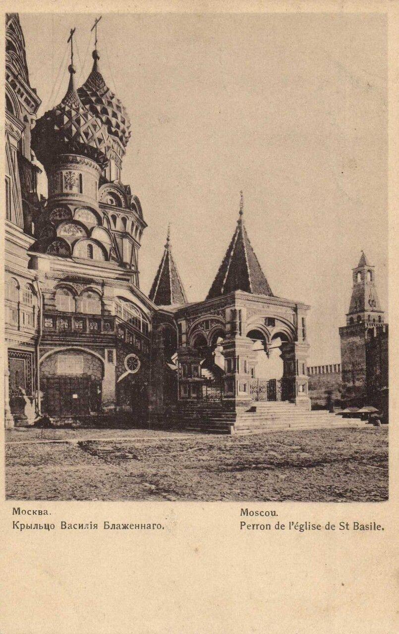 Красная площадь. Собор Василия Блаженного. Крыльцо