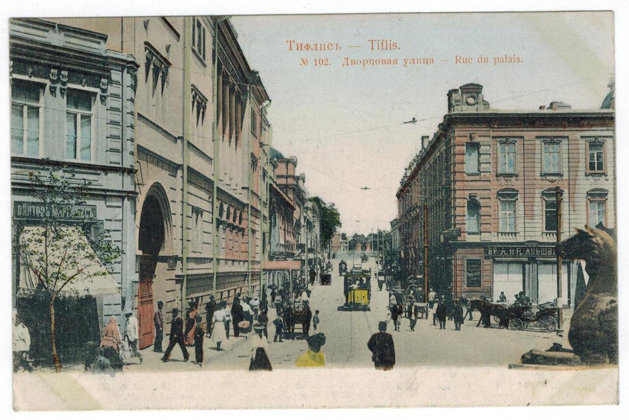 Дворцовая улица.