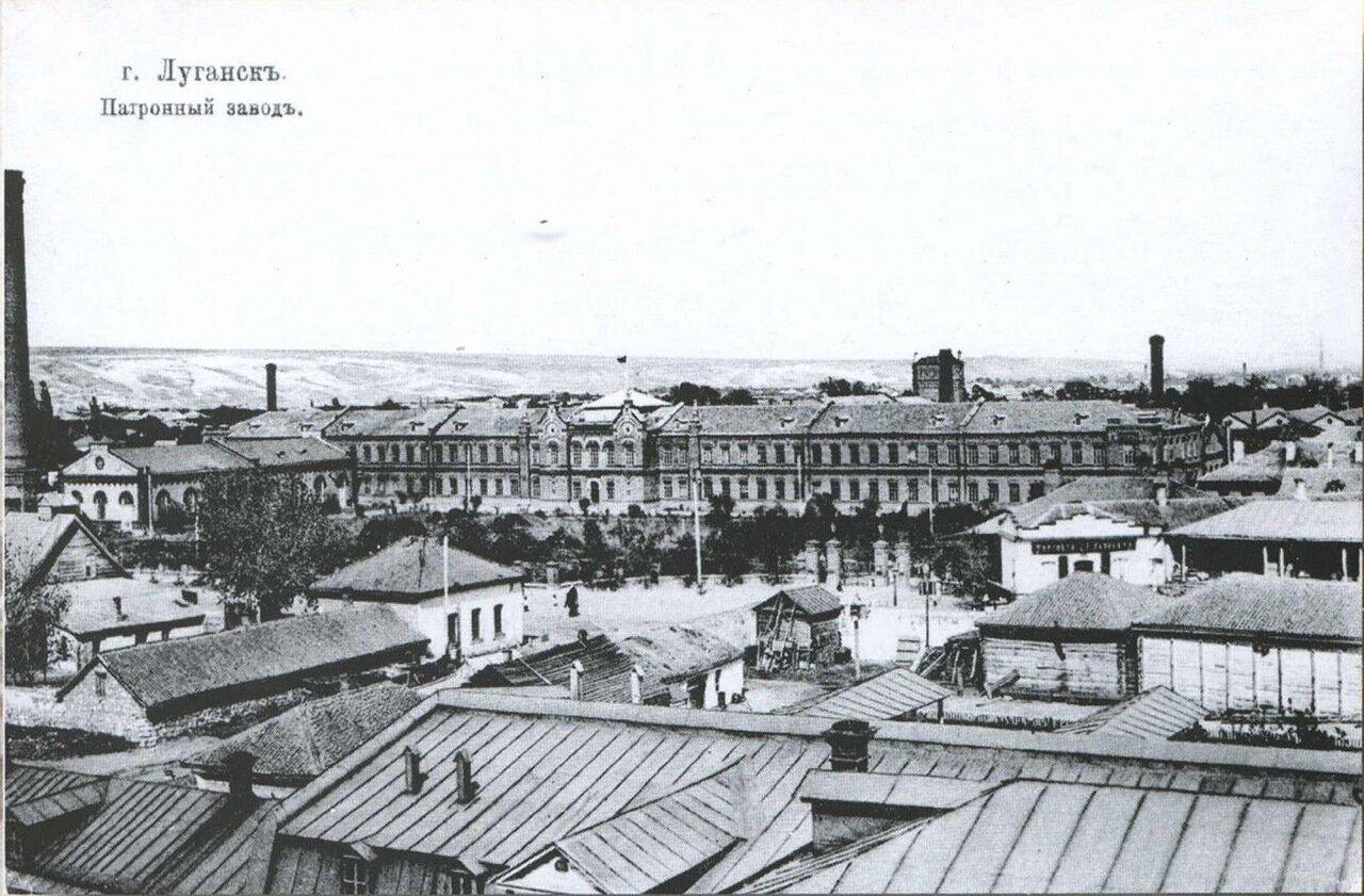 Патронный завод