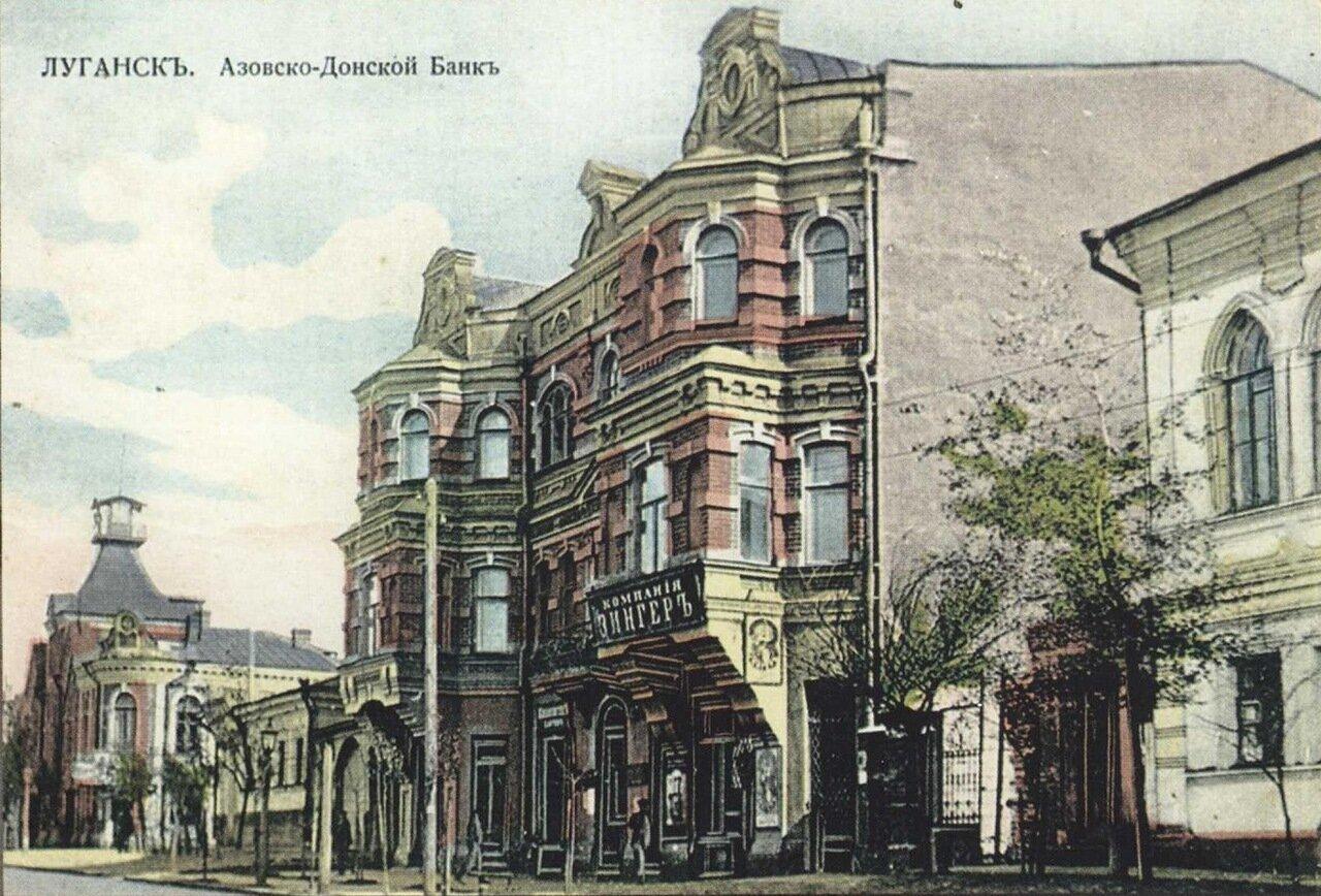 Азовско-Луганский Банк