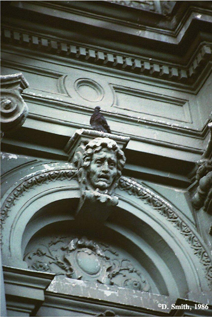 Одесса. Фрагмент здания