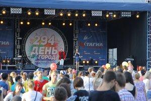 город,Нижний Тагил,отдых,праздник,тагильчане,день города 2016,лето