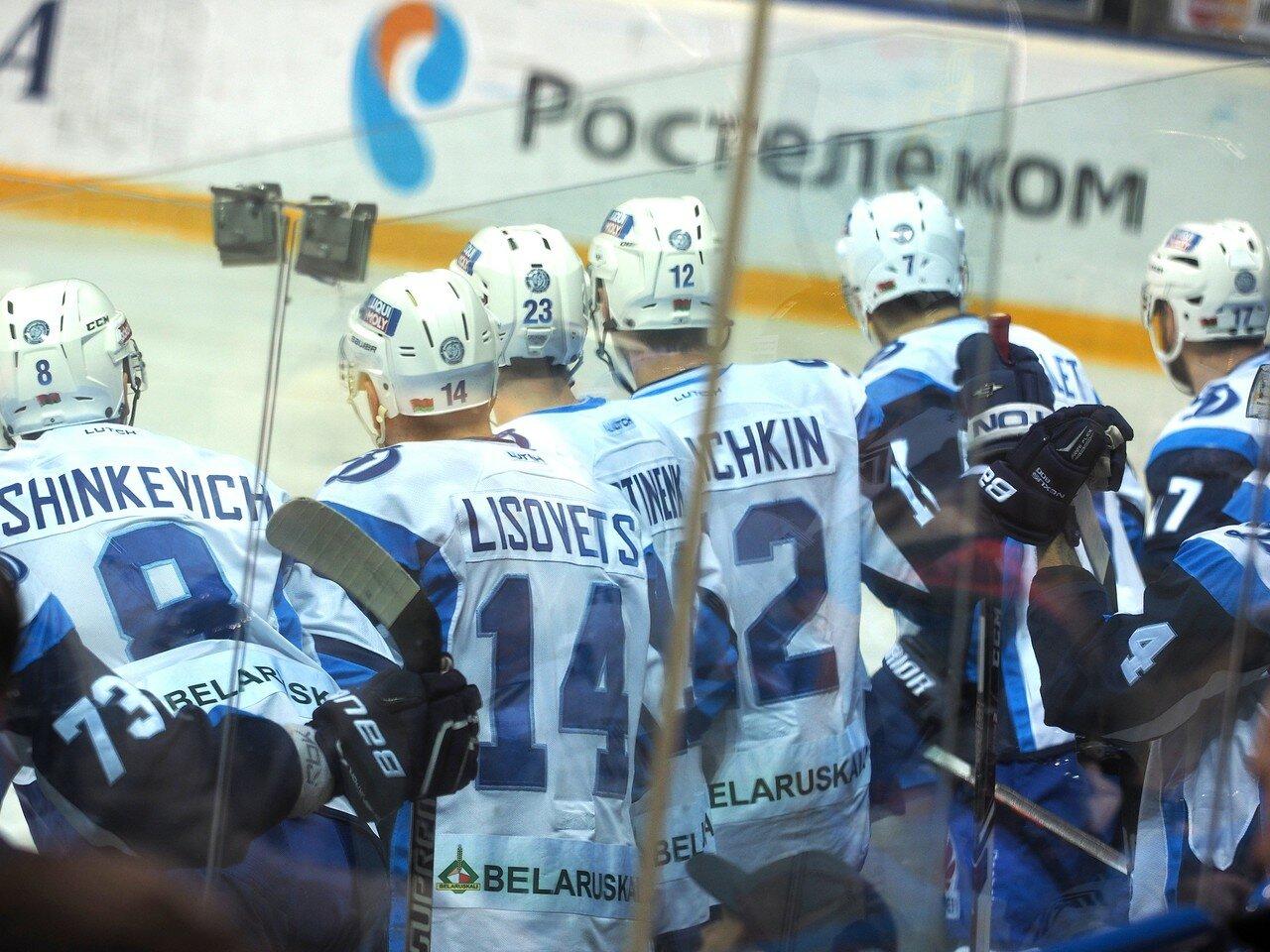 38Металлург - Динамо Минск 13.01.2015