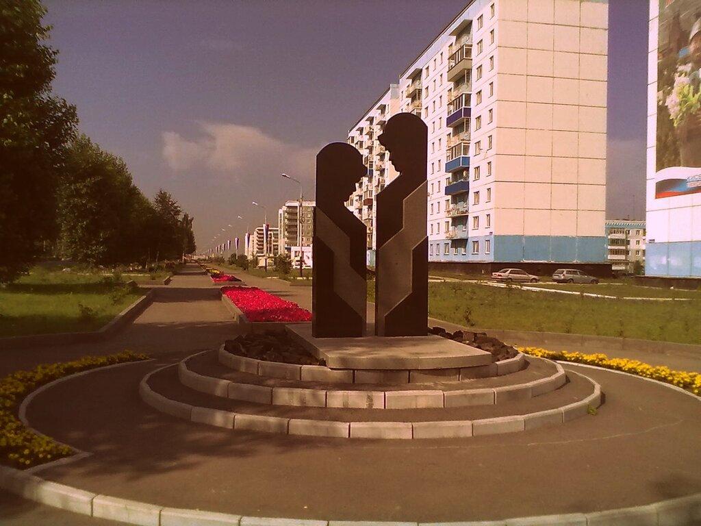Киселевск красный камень