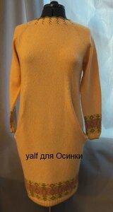 Платье-туника с карманами. Простой и удобный силуэт.