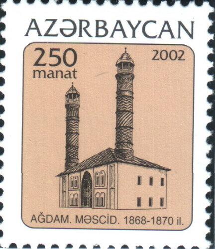 Карабах-2014. Азербайджан, марки. Агдам, мечеть.jpg