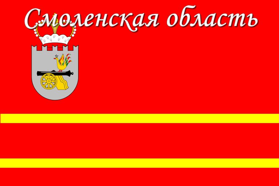 Смоленская область.png