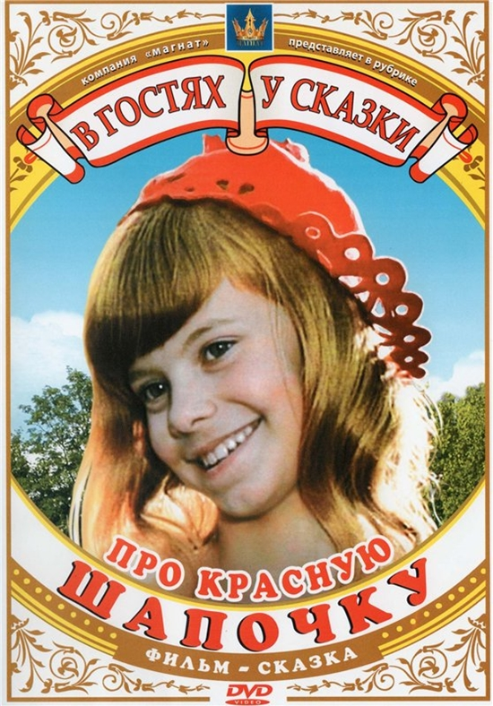 http//img-fotki.yandex.ru/get/9810/222888217.104/0_e15c5_1877c4ec_orig.jpg