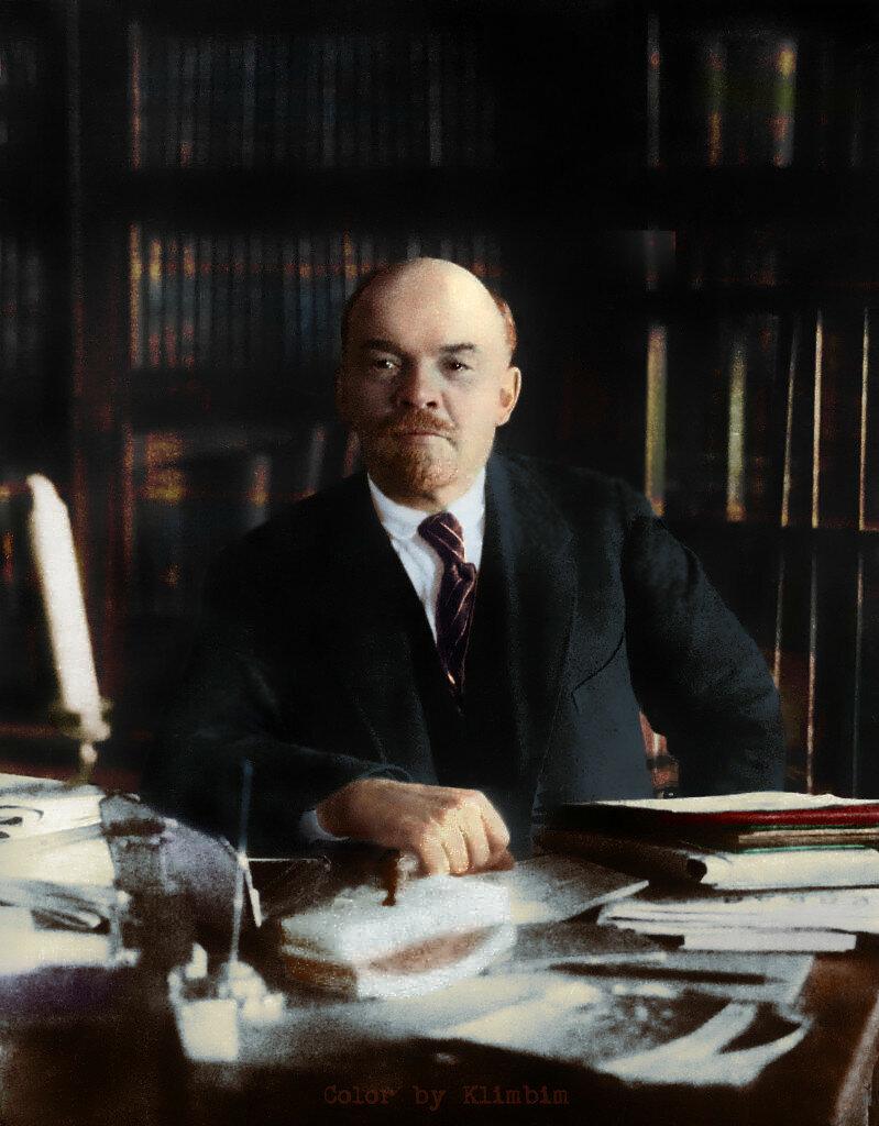 5. 1919 год