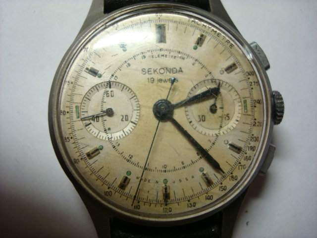 Советские наручные часы марки часы для судьи подарок