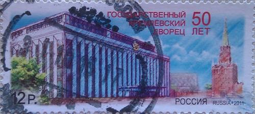 2011 гос кремл дворец 12