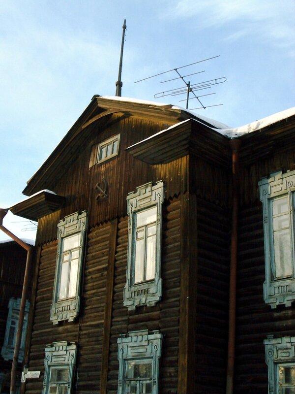 Деревянный многоквартирный дом на ул. Маяковского