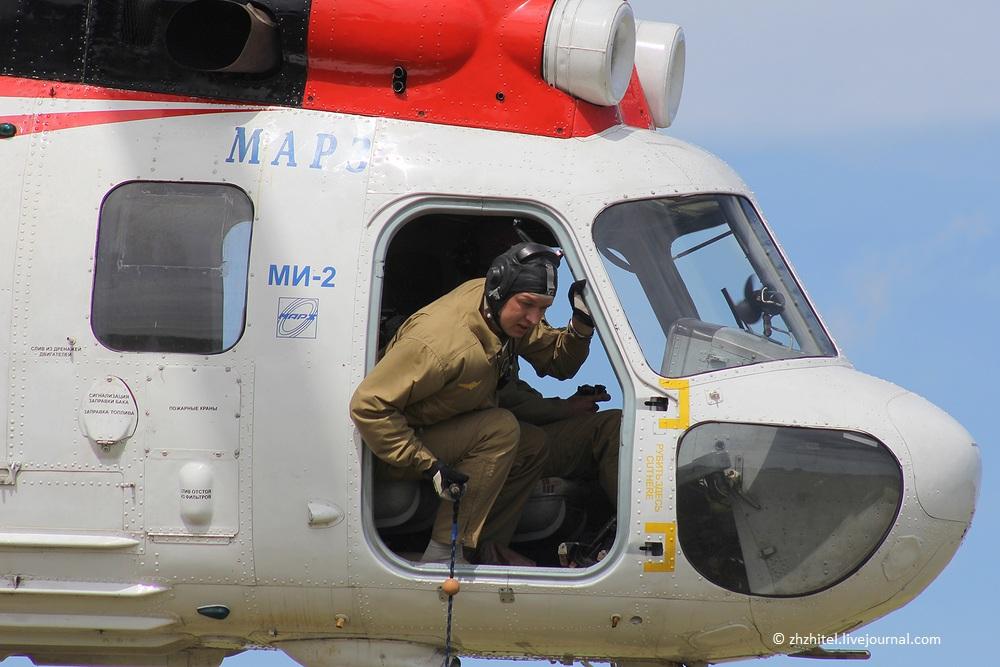 Инструкция экипажу вертолета