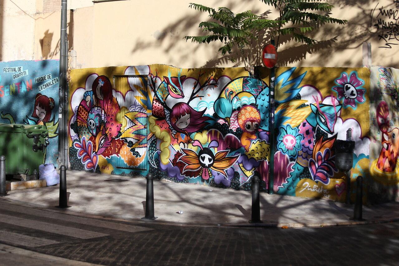 Валенсия, Баррио дель Кармен  (Barrio del Carmen)