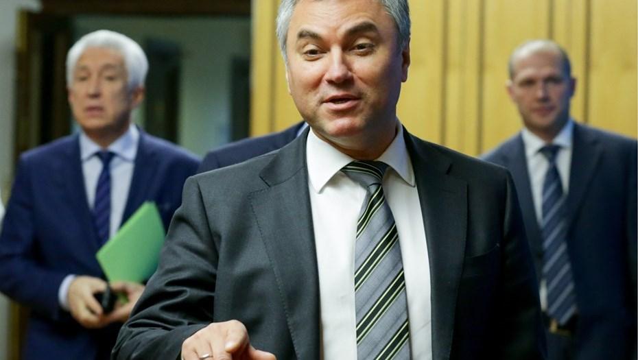 Руководство Государственной думы планирует реформировать три управления