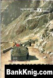 Книга Najwieksze Bitwy XX wieku 09-Afganistan 79-89