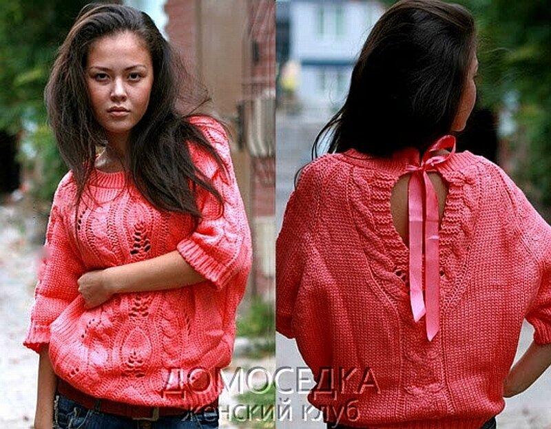 Арановый пуловер с разрезом на спине