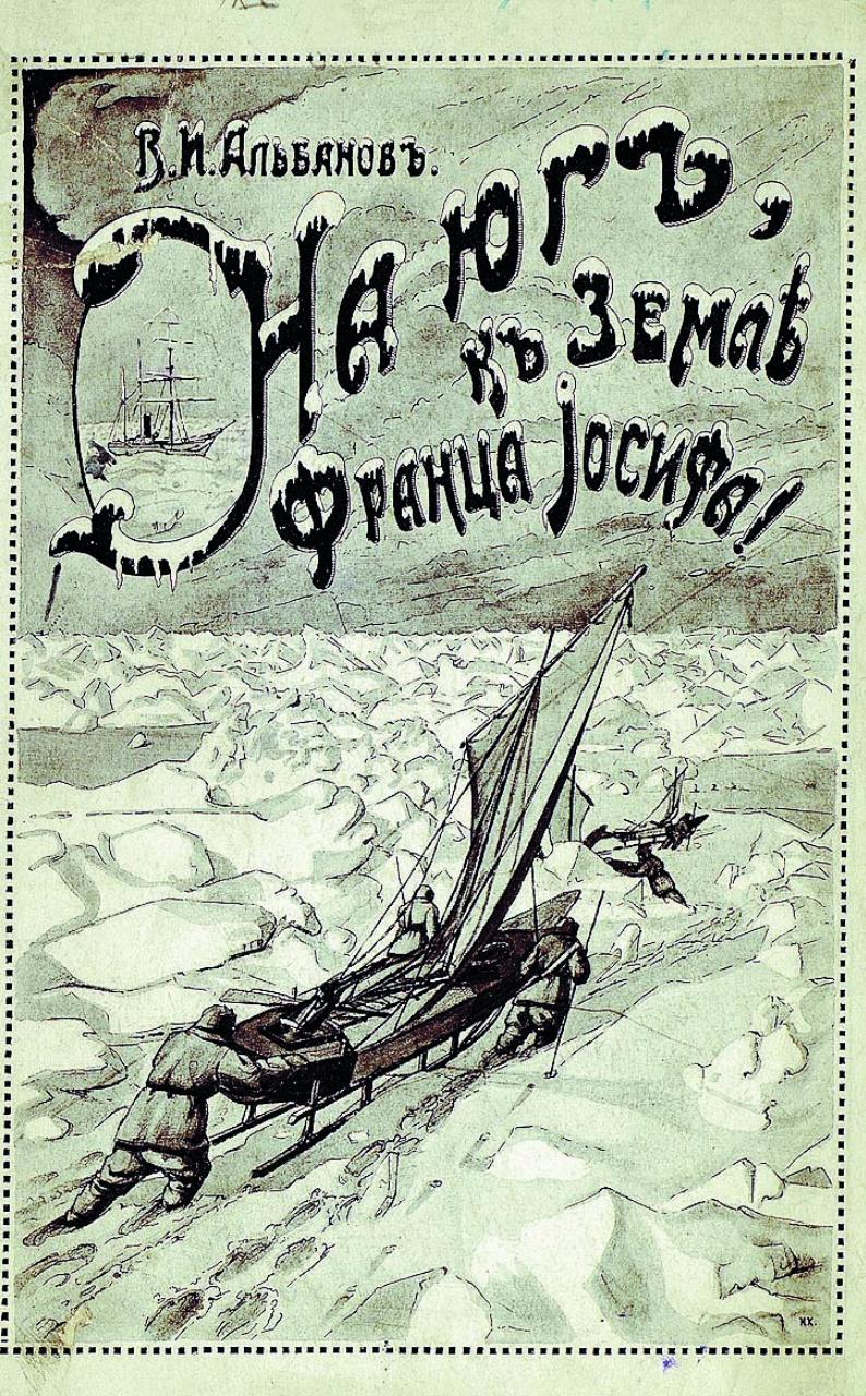 обложка_1917.jpg