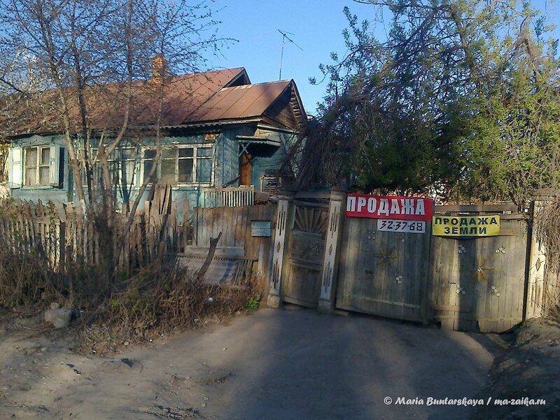 Весёлая прогулка, Саратов, 26 апреля 2014 года
