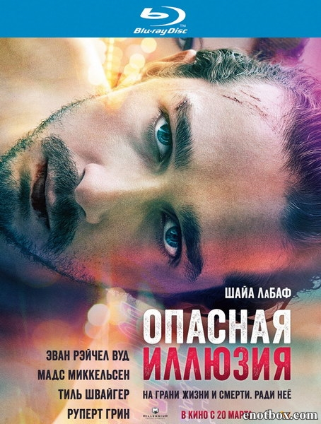 Опасная иллюзия / The Necessary Death of Charlie Countryman (2013/BDRip/HDRip)