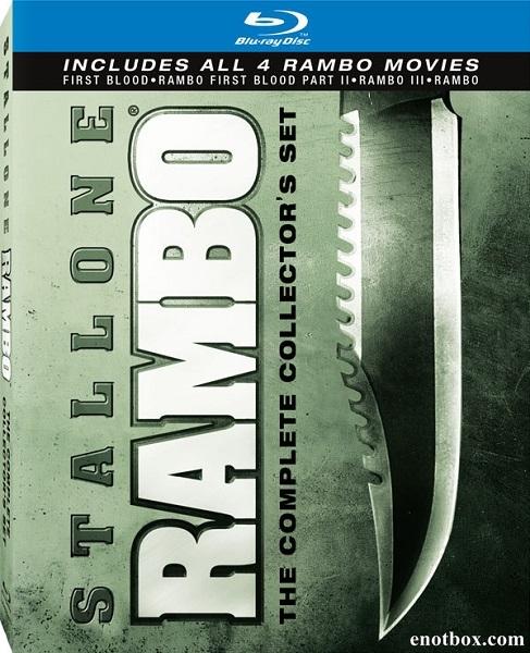 Рэмбо: Квадрология / Rambo: Quadrology (1982-2008/BDRip/HDRip)
