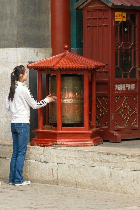 Молитвенный барабан, монастырь Юнхэгун, Пекин