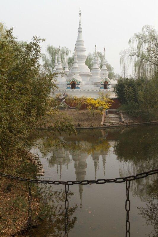 Белая дагоба, Парк национальностей, Пекин