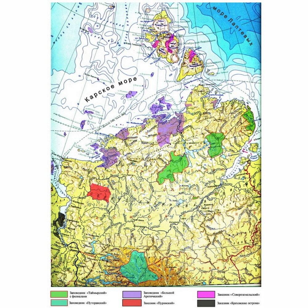 Карта заповедников Таймыра