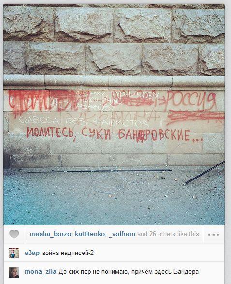 FireShot Screen Capture #305 - 'Instagram' - instagram_com_#.jpg