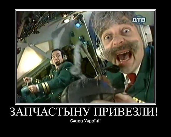 https://img-fotki.yandex.ru/get/9810/78082747.e0/0_dbafc_a843afd2_orig.jpg