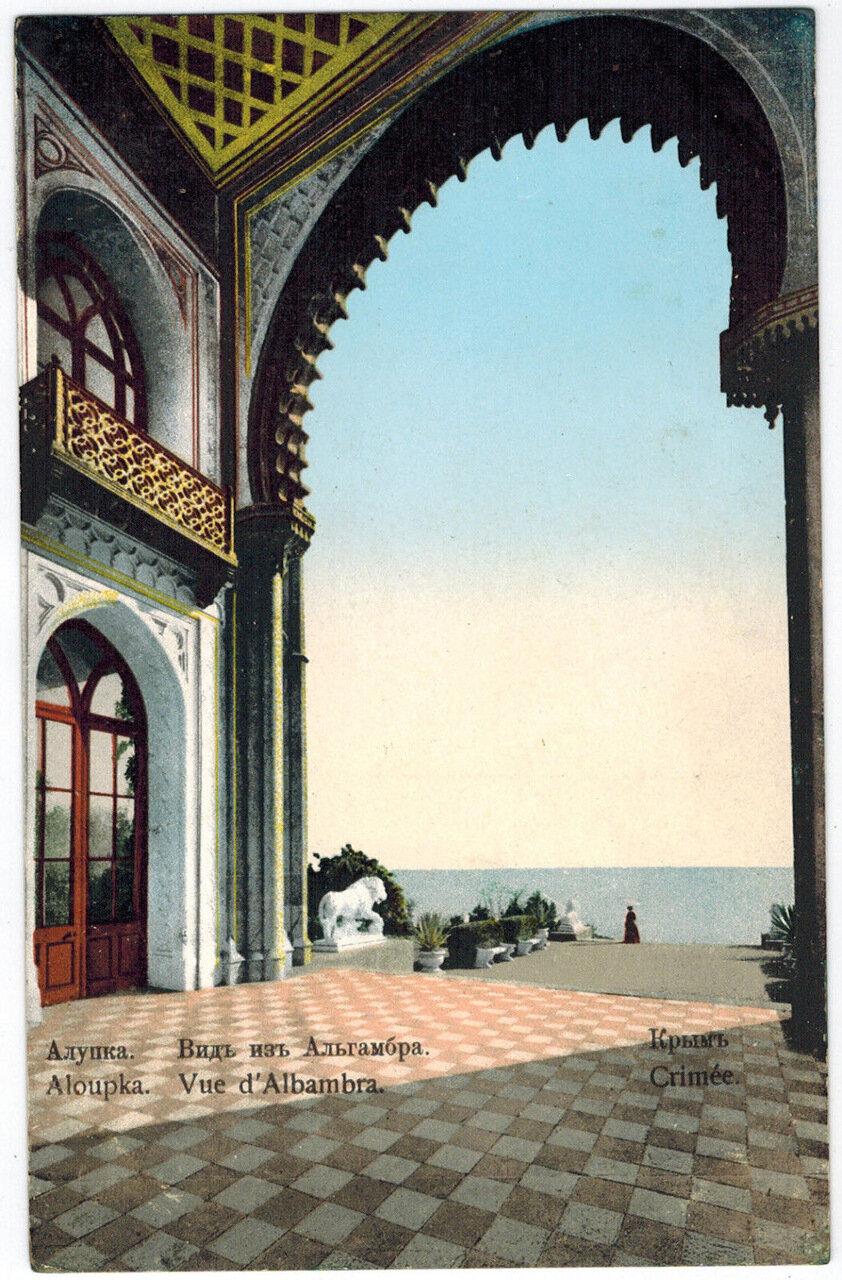Вид из Альгамбра