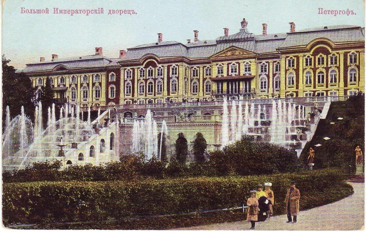 Большой Императорский дворец
