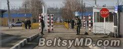 Упрощен порядок пересечения границы Приднестровья
