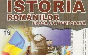 история румын