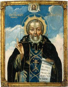 Преподобный Пафнутий Боровский