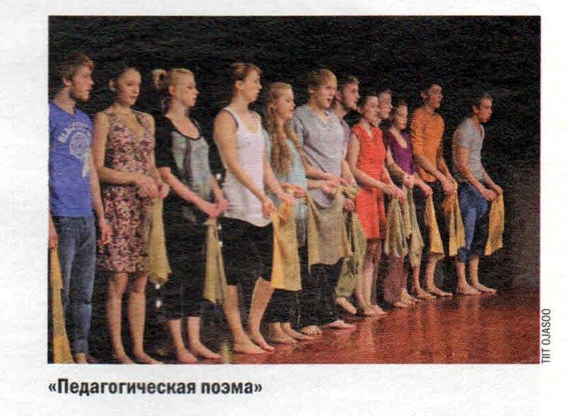 http://img-fotki.yandex.ru/get/9811/13753201.22/0_89a36_da7f184b_XL.jpg