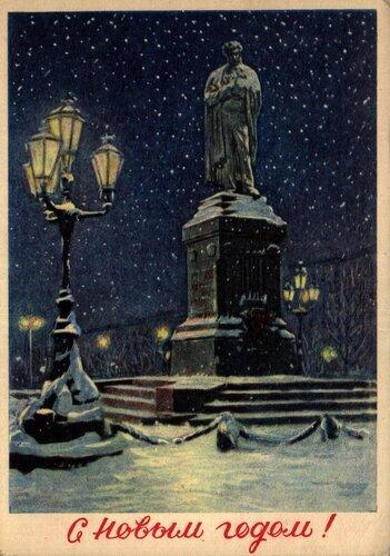 1958 Круглов Н (1).jpg
