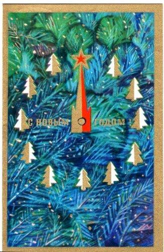 Все в ожидании праздника. С Новым годом! открытка поздравление картинка