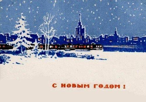 Москва заснежена. С Новым годом! открытка поздравление картинка