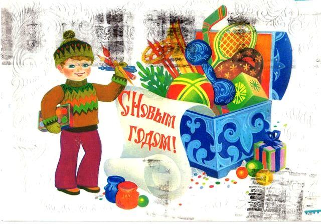 Подарки близким. С Новым годом! открытки фото рисунки картинки поздравления