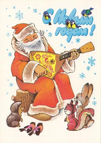 С Новым годом! Дед Мороз для зверят играет на балалайке