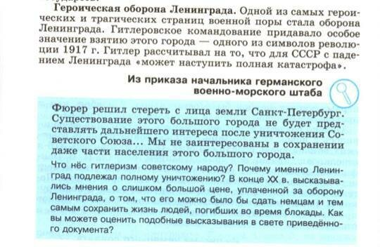 http://img-fotki.yandex.ru/get/9811/220630590.7/0_f4faf_d4b546c_XL.jpg
