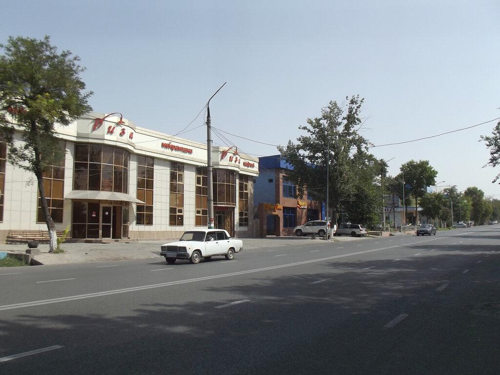 Чимкент