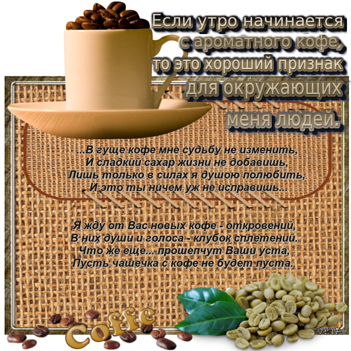 https://img-fotki.yandex.ru/get/9811/237239406.2b/0_d7260_d1587ccf_XL.png