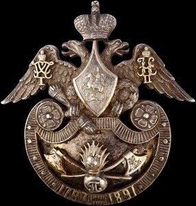 Знак Гренадерского саперного Его Императорского Высочества Великого князя Петра Николаевича батальона.