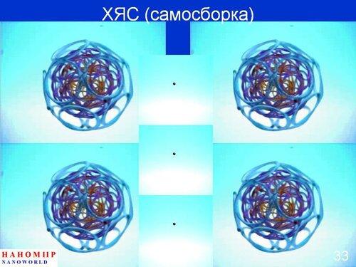 http://img-fotki.yandex.ru/get/9811/31556098.ed/0_9350e_341bc52f_L.jpg