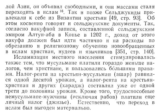 http://img-fotki.yandex.ru/get/9811/32225563.c7/0_be348_27493c0d_orig
