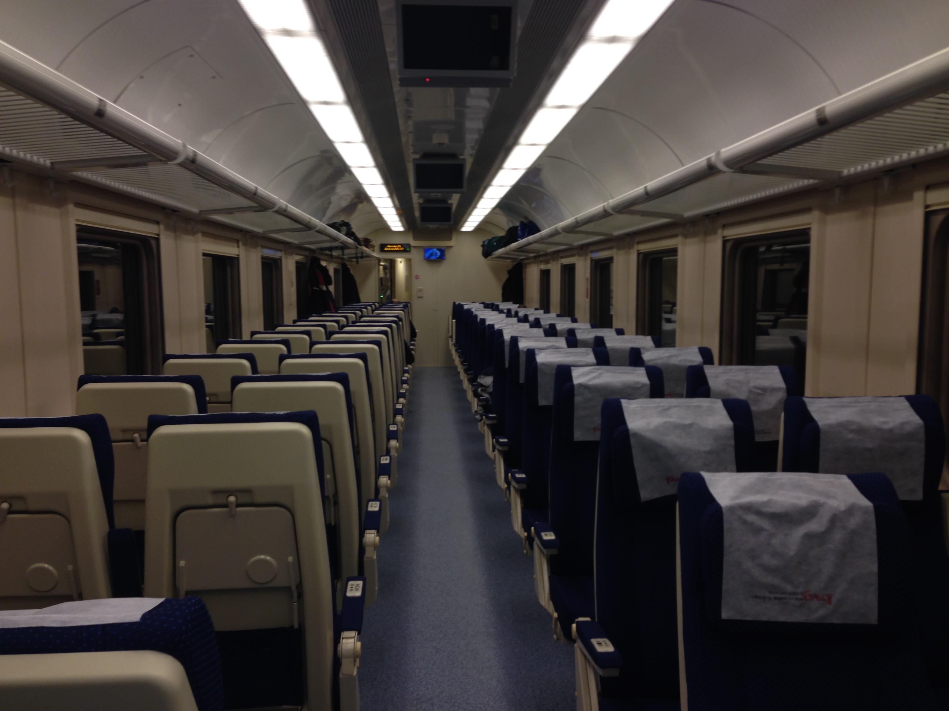 Схема сидячего вагона поезда белгород москва фото 539