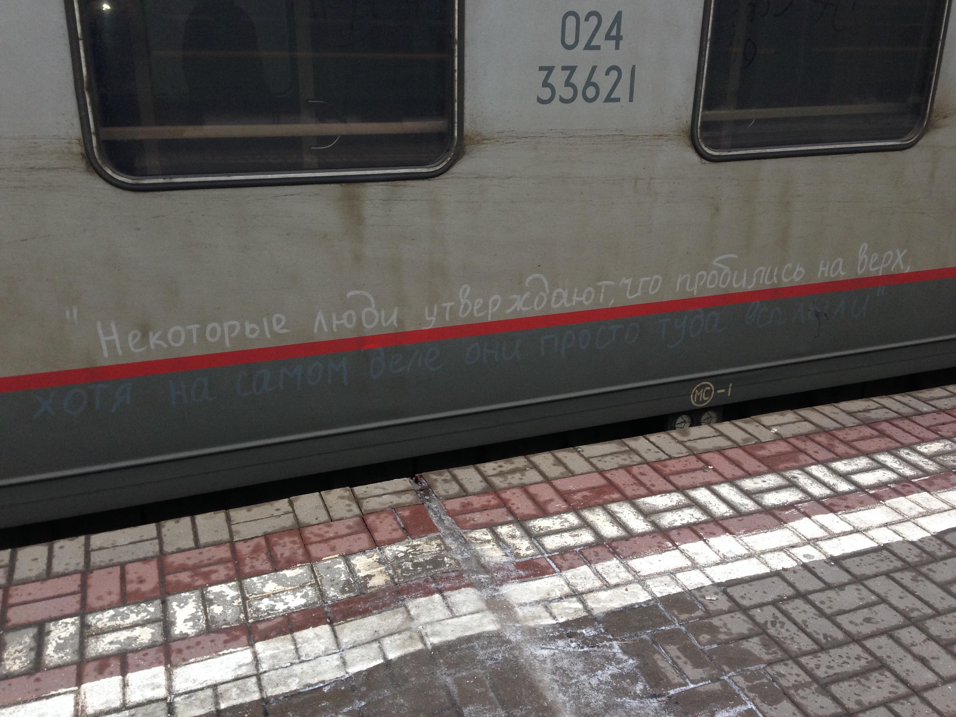 154 поезд схема вагона