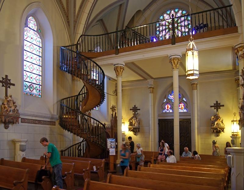 Чудесная лестница